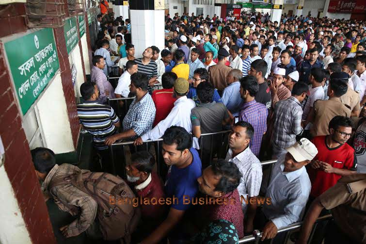 Special tickets for Eid holidaymakers from Sept 15