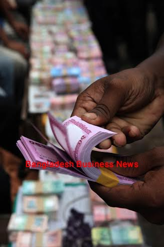 Bangladesh Bank withdraws BDT 186.63bn from market