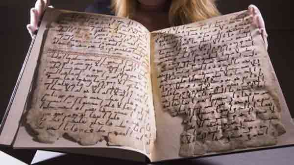 'Oldest' Quran found in UK