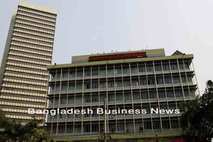Bangladesh Bank signs deal with six more banks for FSSP