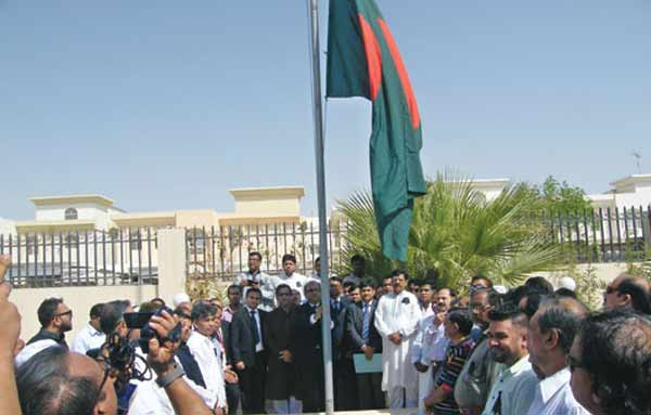 Bangladesh mission observes National Mourning Day
