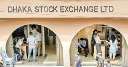 Bangladesh's stocks break losing streak
