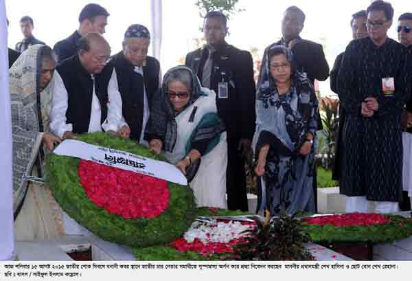 Nation paying homage to Bangabandhu