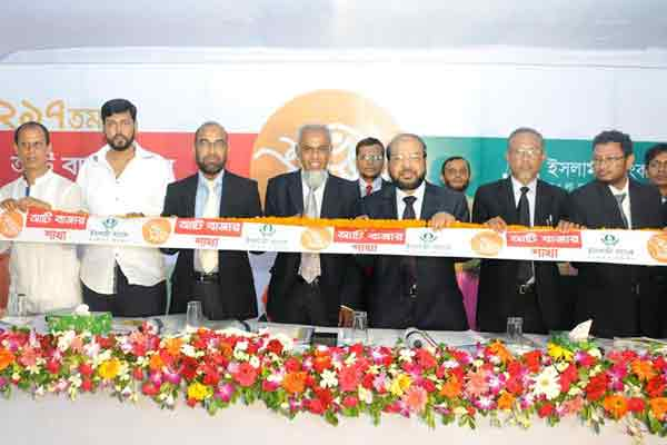 IBBL opens 297th branch at Ati Bazar in Keraniganj