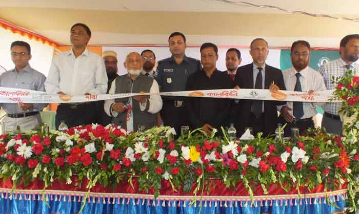 IBBL opens 296th branch at Kalkini in Madaripur