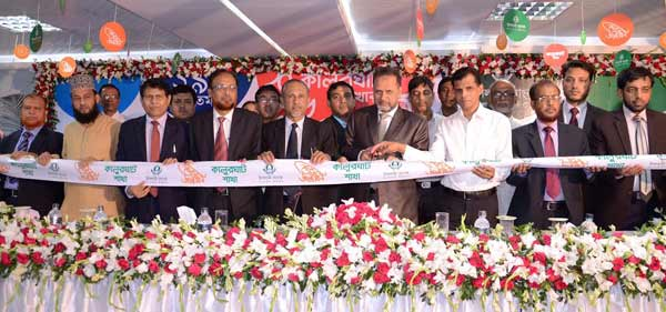 IBBL opens 298th Branch at Kalurghat in Chittagong