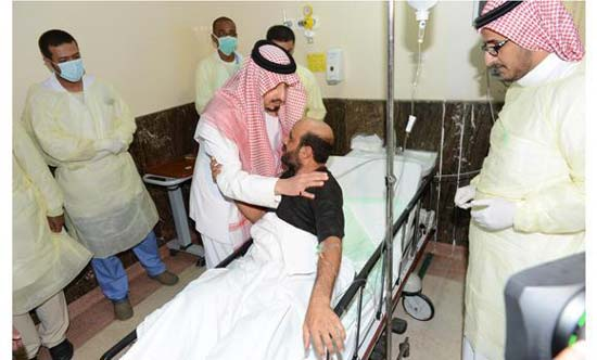 Suicide blast inside Saudi mosque kills 15