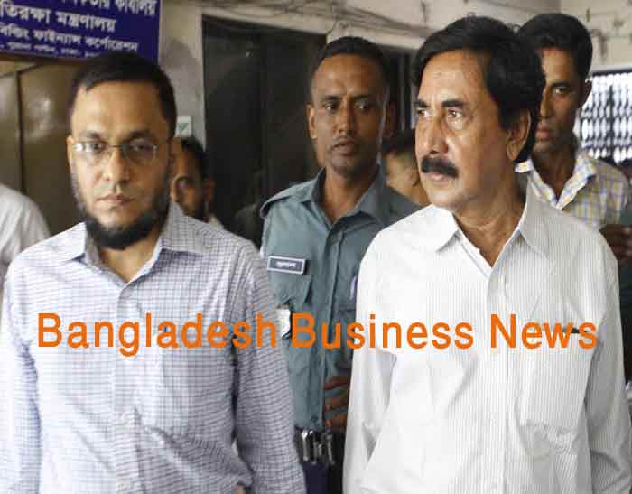 2 jailed in share scam case in Bangladesh