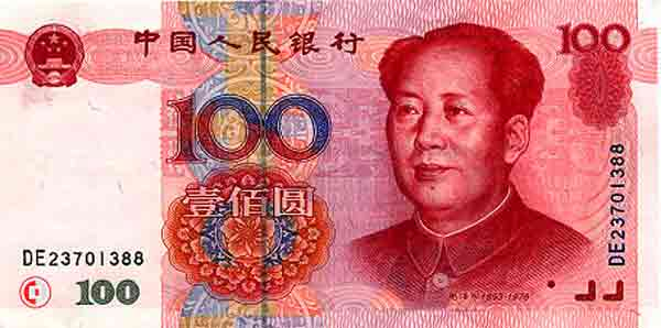 China allows yuan currency to drop for third day