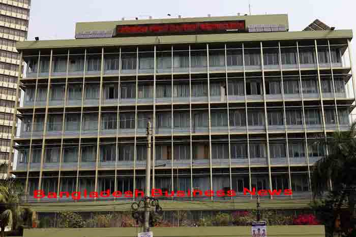 Bangladesh Bank sees GDP to grow 7.0%