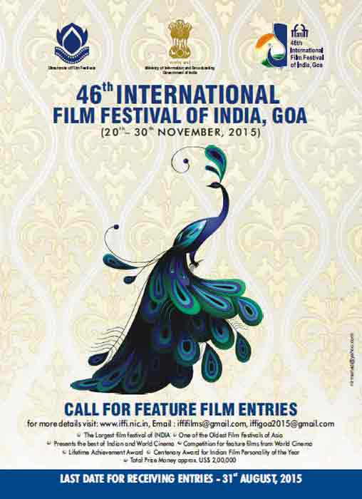 India invites Bangladesh to the International Film Festival