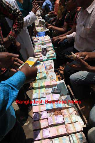 Bangladesh money market transactions rise ahead of Eid