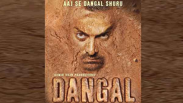Aamir Khan shows his rustic side in Dangal poster
