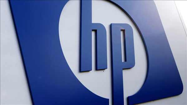 Hewlett-Packard to cut 25-30,000 jobs