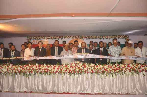 IBBL opens 300th branch at Chandanaish of Chittagong