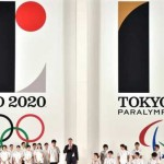 Tokyo 2020 Olympics logo scrapped