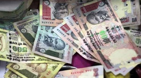 Indian Rupee gains against US dollar