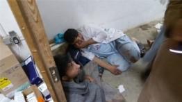 Afghan conflict: US investigates Kunduz hospital bombing