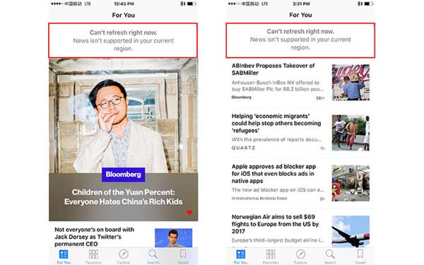 Apple disables iOS News app in China