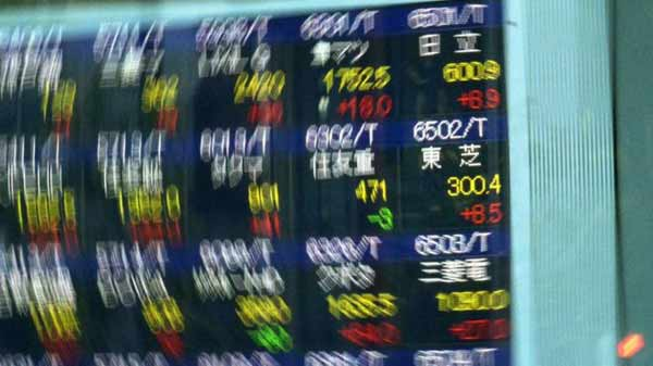 Asian shares mixed on Wednesday