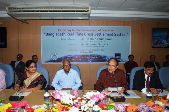 RTGS great achievement for banking sector: Atiur