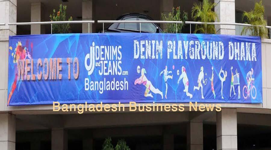 Vintage tour with sixth edition of Denimsandjeans Bangladesh Show
