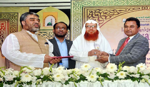 Islamic banking accounts for 32% in Bangladesh