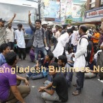 Medical admission seekers' demo in Bangladesh