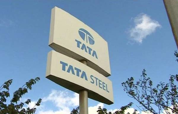 Tata Steel 'set to cut 1,200 jobs'