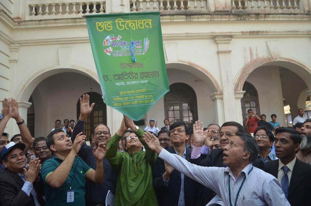 Bangladesh Bank governor releases balloons to inaugurate Banking Fair