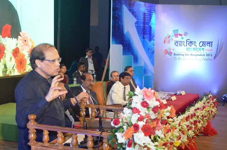 Bangladesh Bank Governor Dr Atiur Rahman at Banking Fair
