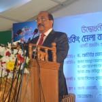 Bangladesh Bank Deputy Governor SK Sur Chowdhury