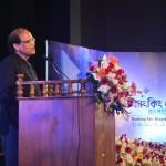 Bangladesh Bank Governor Dr Atiur Rahman