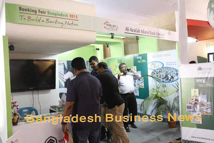 Al Arafah Bank focuses five products in fair