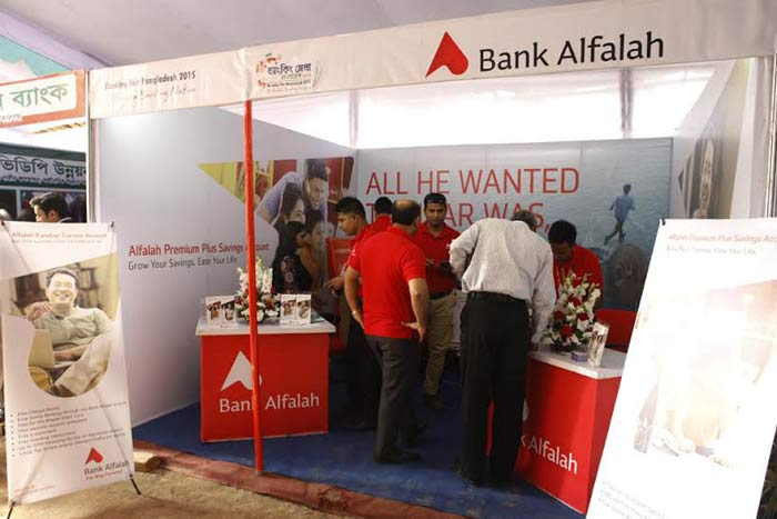 Bank Alfalah stresses for saving, current accounts at fair