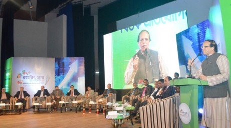 BB Governor Dr Atiur Rahman addressing a programme at Banking Fair Bangladesh in Dhaka on November 27, 2015. Photo: BBN