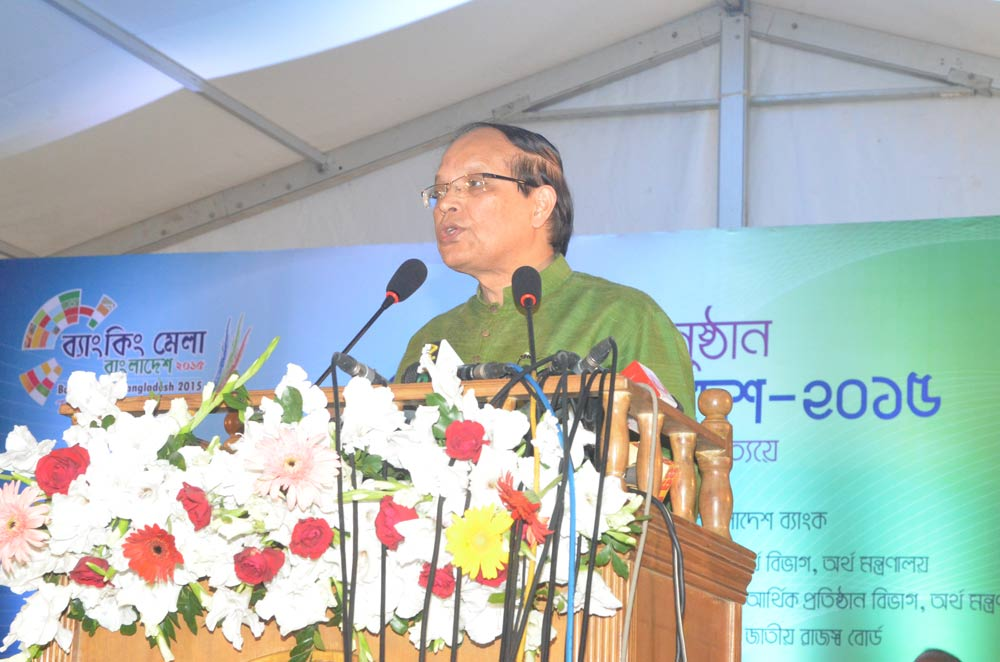 Banking Fair Bangladesh 2015 kicks off