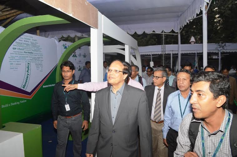 Bangladesh Bank Governor Dr Atiur Rahman visits Banking Fair ground