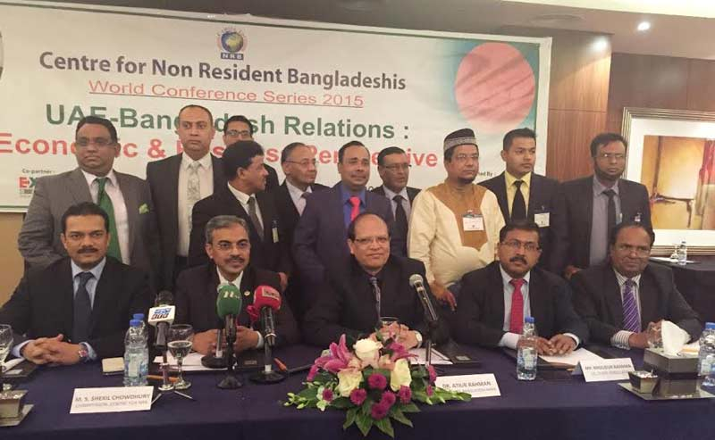 Atiur urges NRBs to invest more in Bangladesh