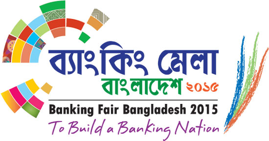 BB organizing banking fair to boost financial inclusion