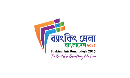 Central bank unveils logo for Banking Fair Bangladesh