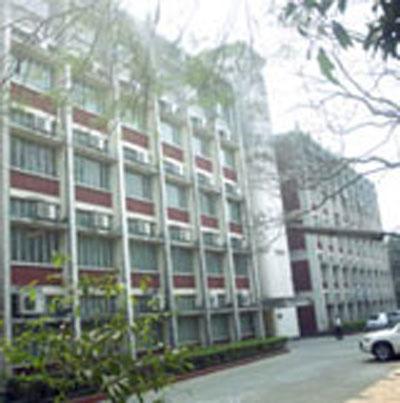 BIBM Building