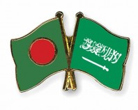 Bangladesh, Saudi Arabia to set up fertilizer plant in Dhaka