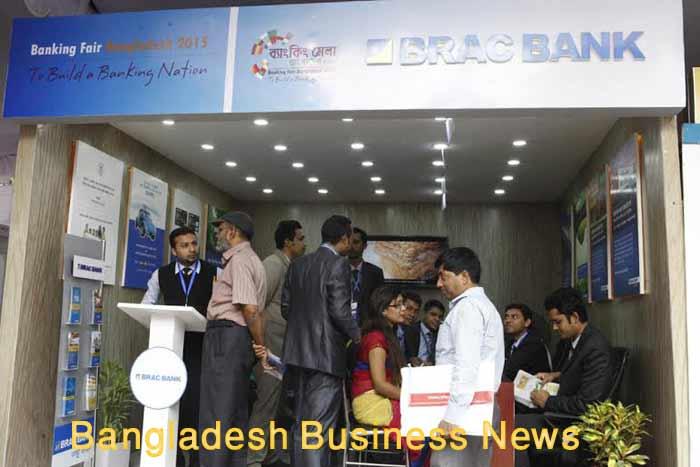 BRAC Bank to provide more consumer loan