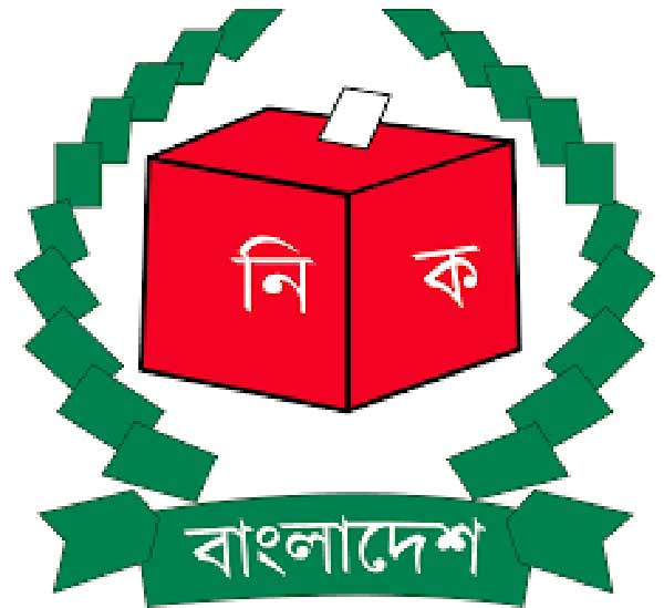 Bangladesh municipality polls on December 30
