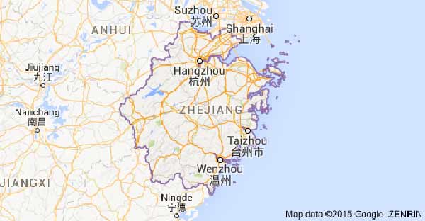 Landslide kills 21 in Chinese village