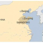 China factory gas leak in Shandong kills 10 people