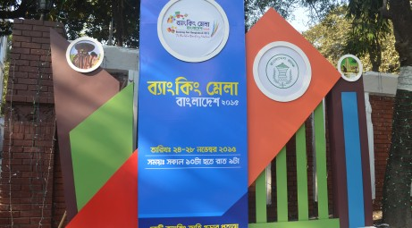 Banner of Banking Fair Bangladesh 2015