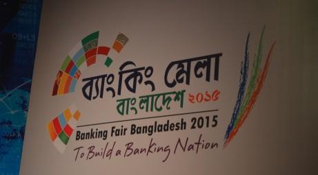 Banking Fair Bangladesh 2015 logo