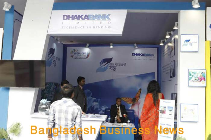 Dhaka Bank's deposit product 'Zoma' for apparel workers